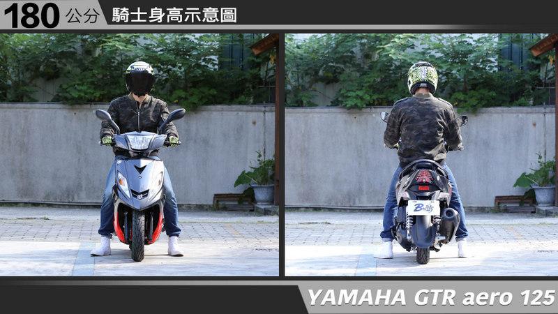 proimages/IN購車指南/IN文章圖庫/yamaha/GTRaero/YAMAHA-GTRaero-06-1.jpg