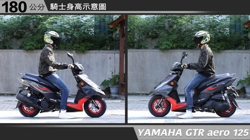 proimages/IN購車指南/IN文章圖庫/yamaha/GTRaero/YAMAHA-GTRaero-06-2.jpg