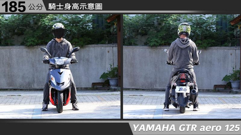 proimages/IN購車指南/IN文章圖庫/yamaha/GTRaero/YAMAHA-GTRaero-07-1.jpg