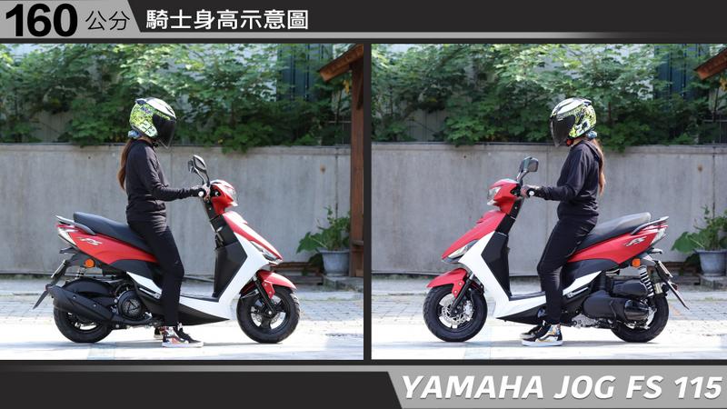 proimages/IN購車指南/IN文章圖庫/yamaha/JOG_FS/YAMAHA-JOGFS115-02-2.jpg