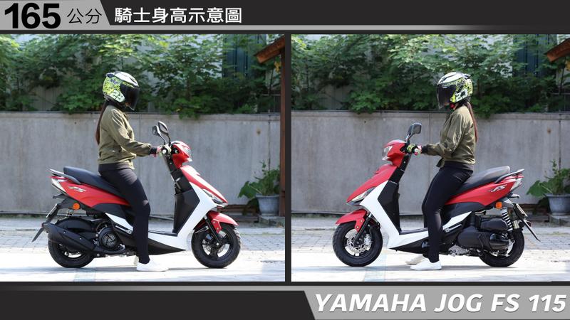 proimages/IN購車指南/IN文章圖庫/yamaha/JOG_FS/YAMAHA-JOGFS115-03-2.jpg