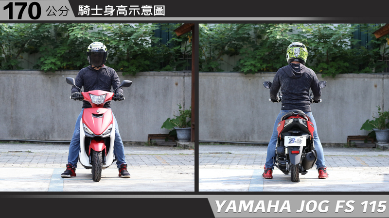 proimages/IN購車指南/IN文章圖庫/yamaha/JOG_FS/YAMAHA-JOGFS115-04-1.jpg