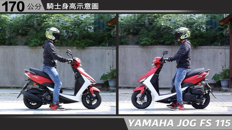 proimages/IN購車指南/IN文章圖庫/yamaha/JOG_FS/YAMAHA-JOGFS115-04-2.jpg