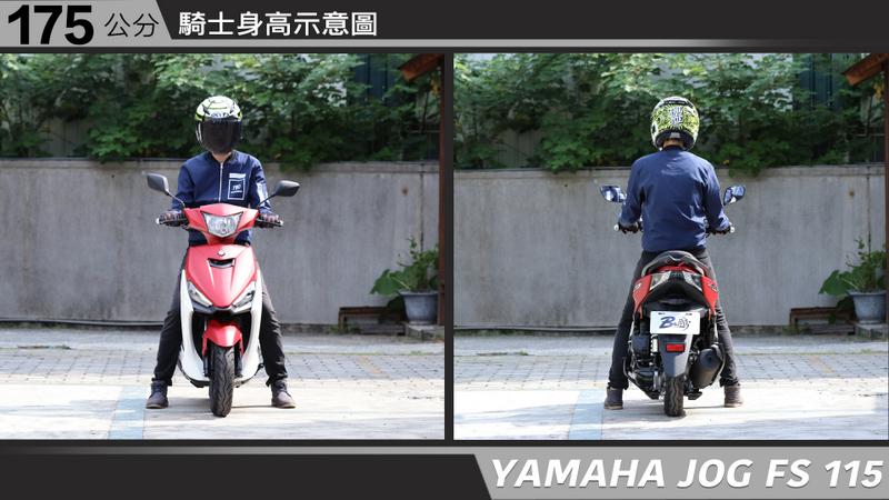 proimages/IN購車指南/IN文章圖庫/yamaha/JOG_FS/YAMAHA-JOGFS115-05-1.jpg