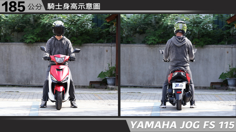proimages/IN購車指南/IN文章圖庫/yamaha/JOG_FS/YAMAHA-JOGFS115-07-1.jpg