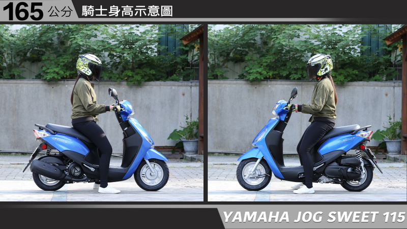 proimages/IN購車指南/IN文章圖庫/yamaha/JOG_SWEET/YAMAHA-JOGSWEET115-03-2.jpg