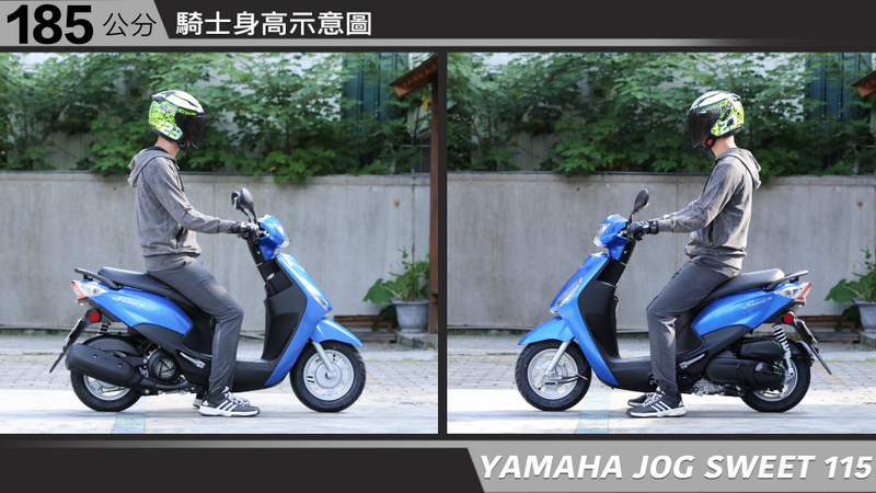 proimages/IN購車指南/IN文章圖庫/yamaha/JOG_SWEET/YAMAHA-JOGSWEET115-07-2.jpg