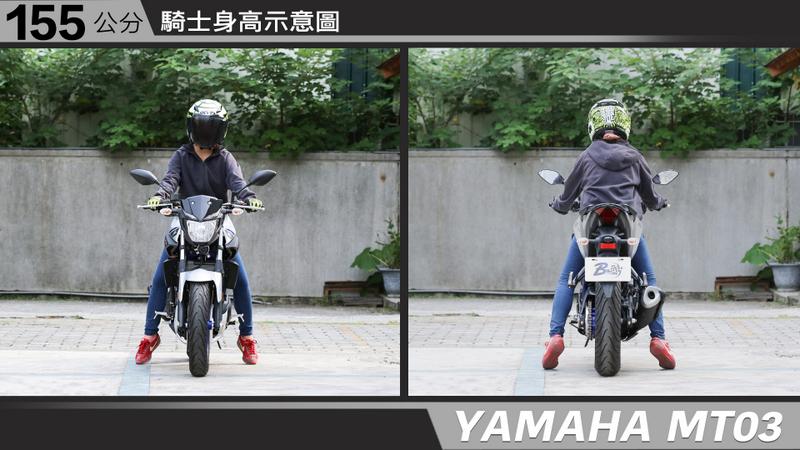 proimages/IN購車指南/IN文章圖庫/yamaha/MT-03/YAMAHA-MT03-01-1.jpg