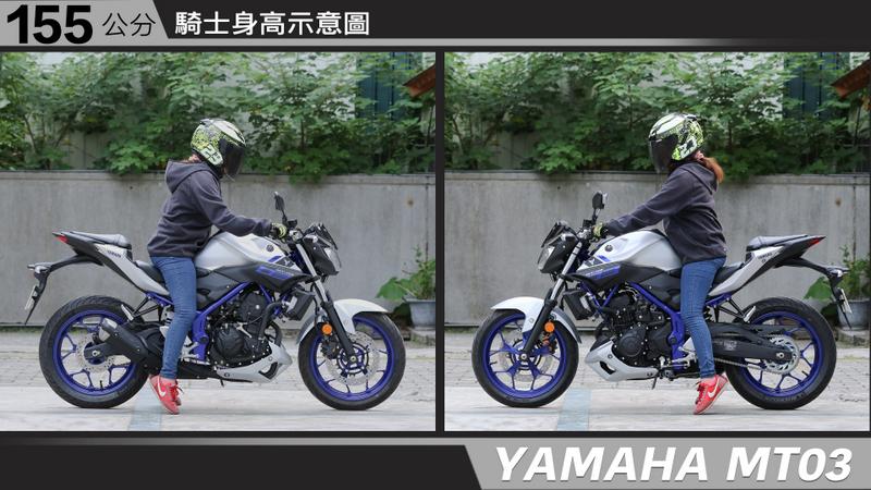 proimages/IN購車指南/IN文章圖庫/yamaha/MT-03/YAMAHA-MT03-01-2.jpg