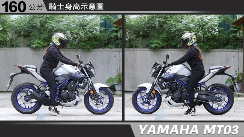proimages/IN購車指南/IN文章圖庫/yamaha/MT-03/YAMAHA-MT03-02-2.jpg