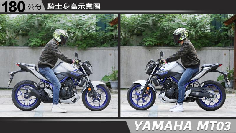 proimages/IN購車指南/IN文章圖庫/yamaha/MT-03/YAMAHA-MT03-06-2.jpg