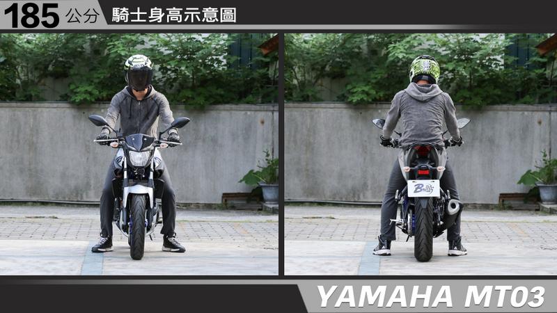 proimages/IN購車指南/IN文章圖庫/yamaha/MT-03/YAMAHA-MT03-07-1.jpg