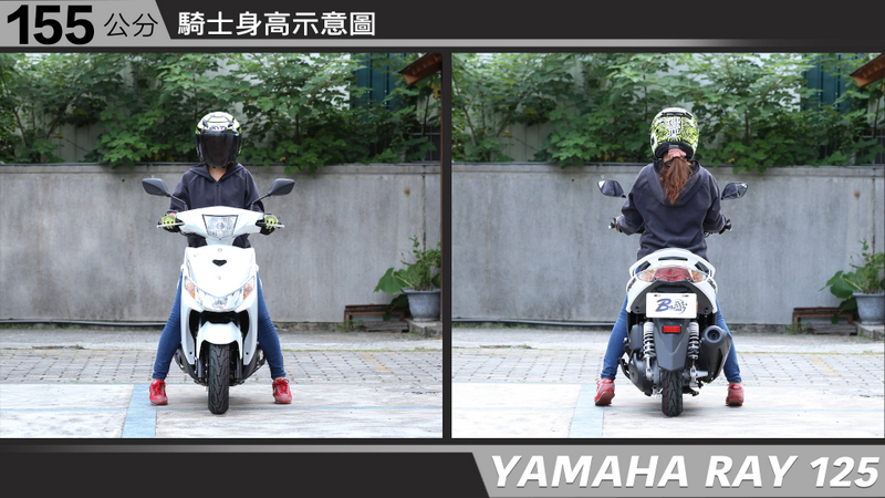 proimages/IN購車指南/IN文章圖庫/yamaha/RAY/YAMAHA-RAY125-01-1.jpg