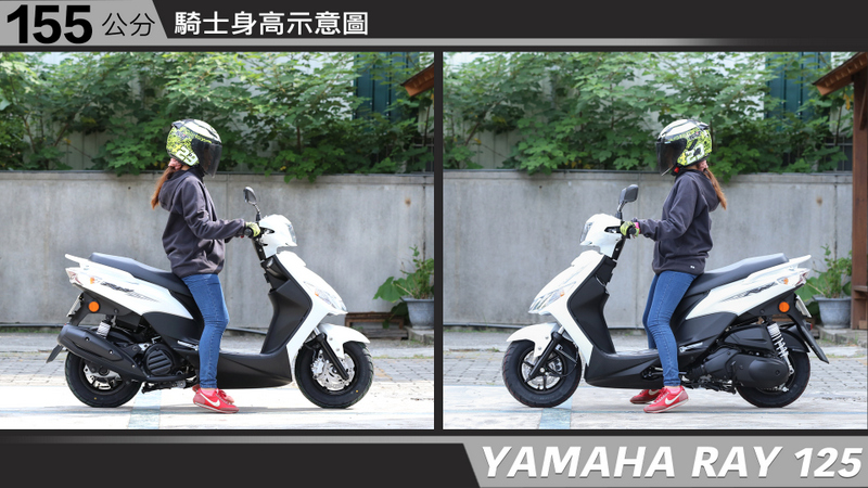 proimages/IN購車指南/IN文章圖庫/yamaha/RAY/YAMAHA-RAY125-01-2.jpg