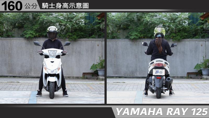 proimages/IN購車指南/IN文章圖庫/yamaha/RAY/YAMAHA-RAY125-02-1.jpg