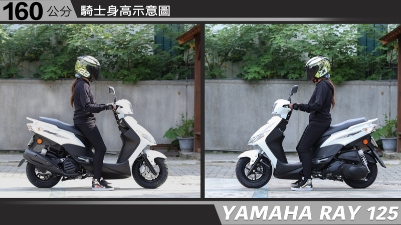 proimages/IN購車指南/IN文章圖庫/yamaha/RAY/YAMAHA-RAY125-02-2.jpg