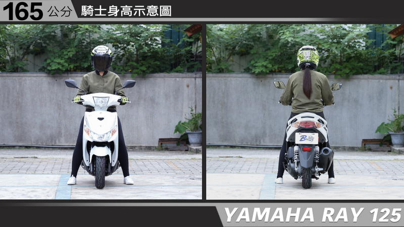 proimages/IN購車指南/IN文章圖庫/yamaha/RAY/YAMAHA-RAY125-03-1.jpg