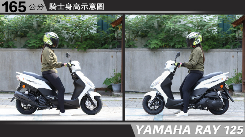 proimages/IN購車指南/IN文章圖庫/yamaha/RAY/YAMAHA-RAY125-03-2.jpg