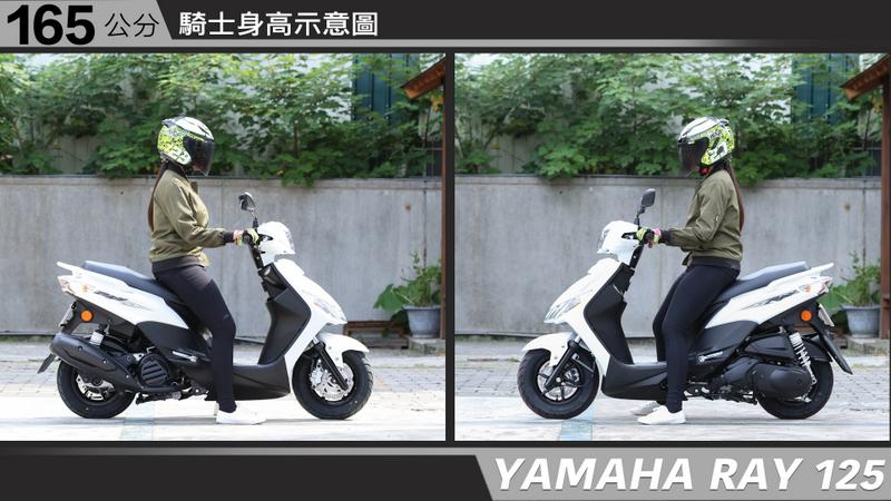 proimages/IN購車指南/IN文章圖庫/yamaha/RAY/YAMAHA-RAY125-03-2.jpg