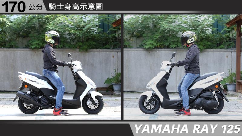 proimages/IN購車指南/IN文章圖庫/yamaha/RAY/YAMAHA-RAY125-04-2.jpg