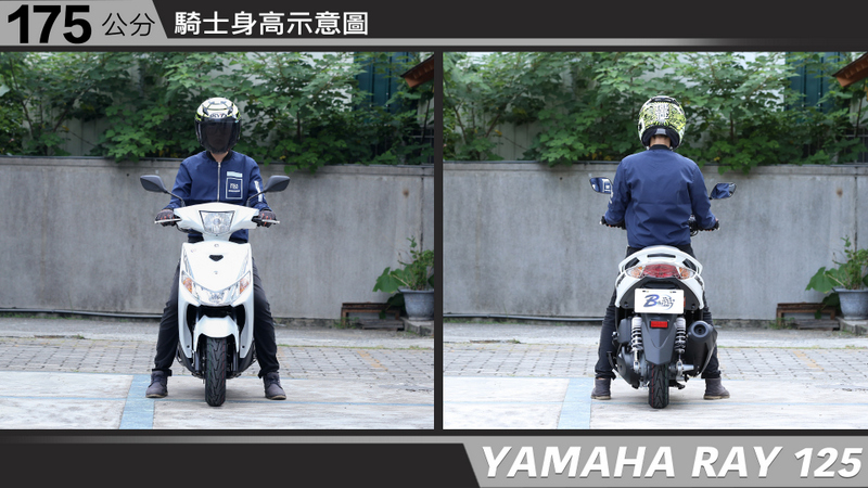 proimages/IN購車指南/IN文章圖庫/yamaha/RAY/YAMAHA-RAY125-05-1.jpg