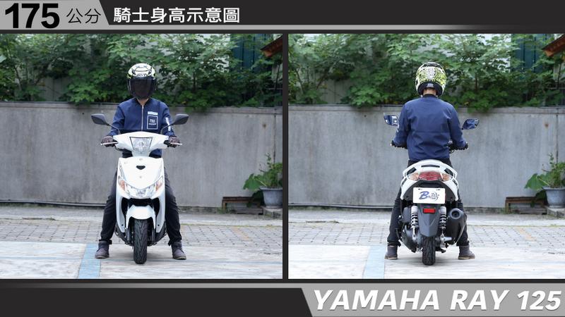 proimages/IN購車指南/IN文章圖庫/yamaha/RAY/YAMAHA-RAY125-05-1.jpg