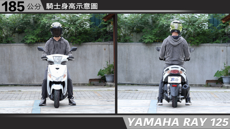 proimages/IN購車指南/IN文章圖庫/yamaha/RAY/YAMAHA-RAY125-07-1.jpg