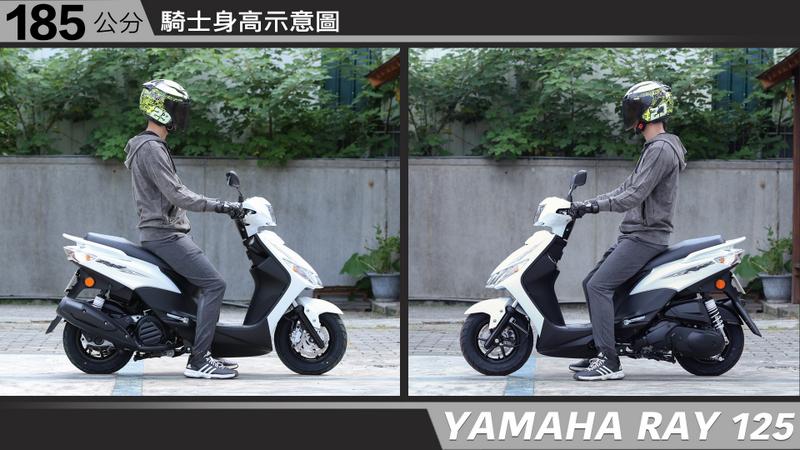 proimages/IN購車指南/IN文章圖庫/yamaha/RAY/YAMAHA-RAY125-07-2.jpg