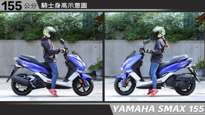 proimages/IN購車指南/IN文章圖庫/yamaha/SMAX/YAMAHA-SMAX155-01-2.jpg