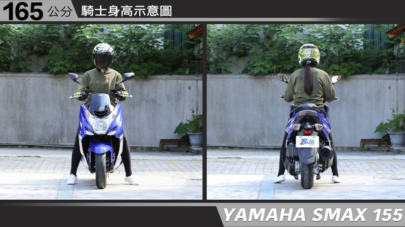 proimages/IN購車指南/IN文章圖庫/yamaha/SMAX/YAMAHA-SMAX155-03-1.jpg