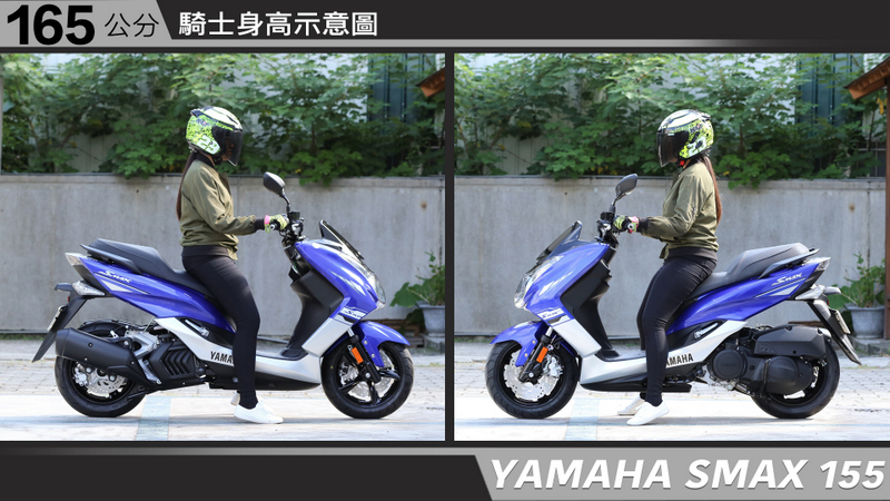 proimages/IN購車指南/IN文章圖庫/yamaha/SMAX/YAMAHA-SMAX155-03-2.jpg