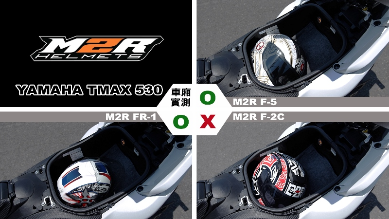 proimages/IN購車指南/IN文章圖庫/yamaha/TMAX_530/Helmet_安全帽測試/TMAXS-M2R.jpg