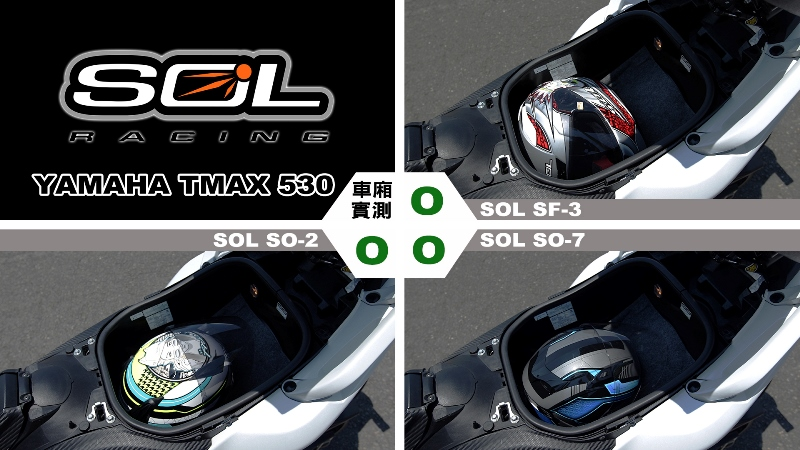 proimages/IN購車指南/IN文章圖庫/yamaha/TMAX_530/Helmet_安全帽測試/TMAXS-SOL.jpg