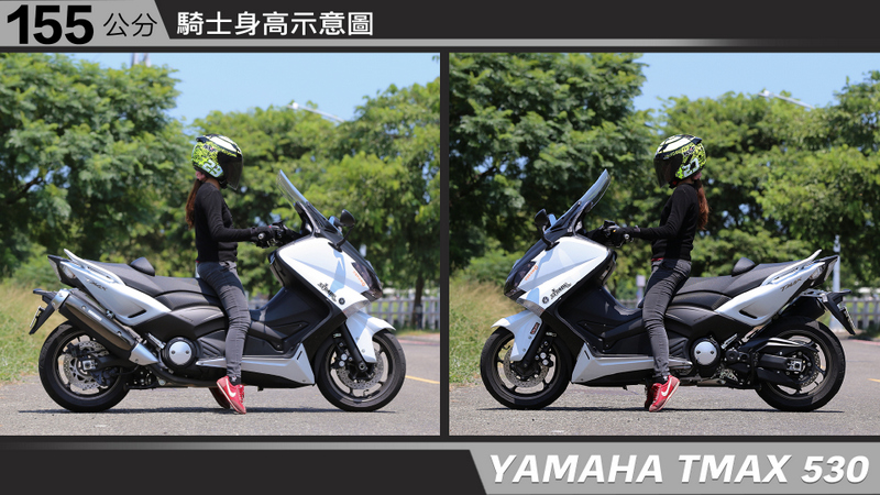 proimages/IN購車指南/IN文章圖庫/yamaha/TMAX_530/TMAX-01-2.jpg