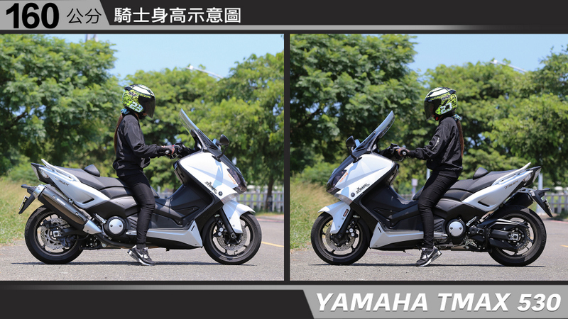 proimages/IN購車指南/IN文章圖庫/yamaha/TMAX_530/TMAX-02-2.jpg