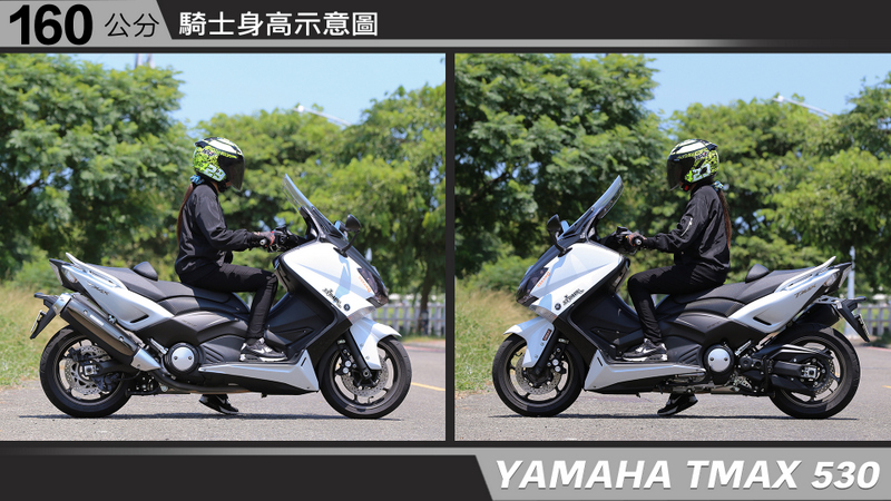proimages/IN購車指南/IN文章圖庫/yamaha/TMAX_530/TMAX-02-3.jpg