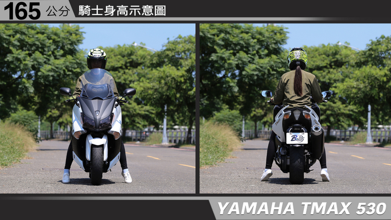 proimages/IN購車指南/IN文章圖庫/yamaha/TMAX_530/TMAX-03-1.jpg