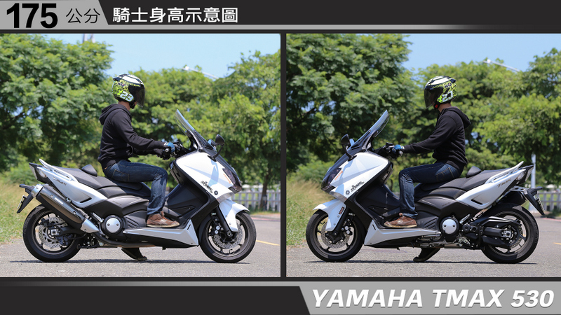 proimages/IN購車指南/IN文章圖庫/yamaha/TMAX_530/TMAX-05-3.jpg