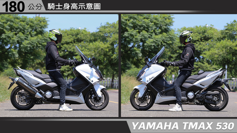 proimages/IN購車指南/IN文章圖庫/yamaha/TMAX_530/TMAX-06-2.jpg