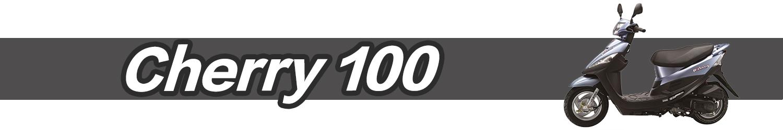 Cherry 100