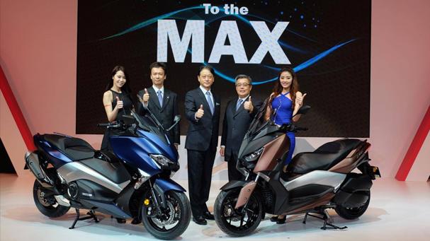 [IN新聞] 2017 TMAX & X-MAX 台灣發表會