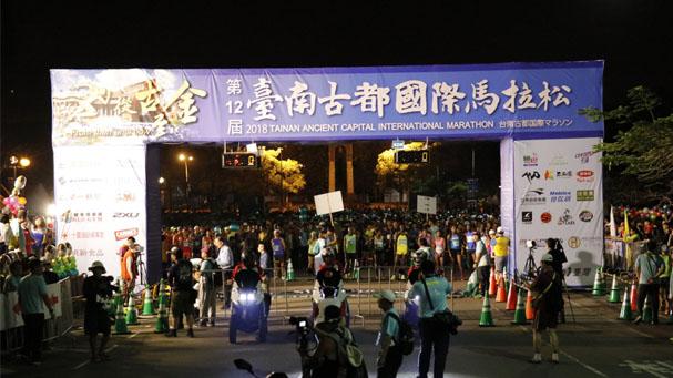 [IN新聞] 臺南古都馬拉松 AEON宏佳騰3D350安全領跑