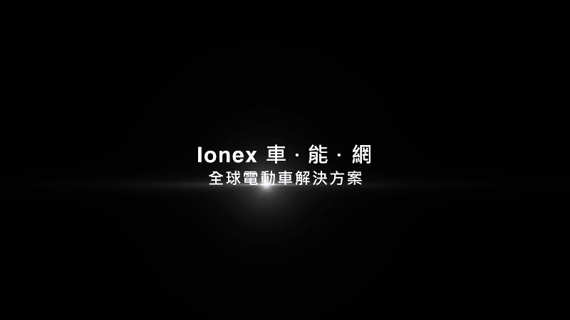 proimages/IN新聞/2018/03/11-20/0314_ionex/I02.jpg
