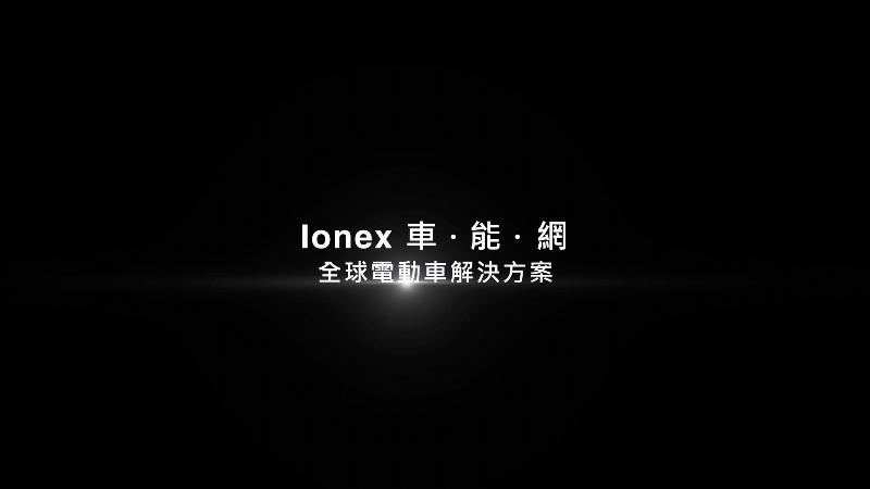 proimages/IN新聞/2018/03/11-20/0314_ionex/I02.jpg
