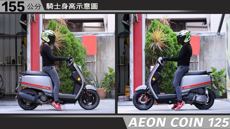 proimages/IN購車指南/IN文章圖庫/AEON/COIN_125/COIN125-01-2.jpg
