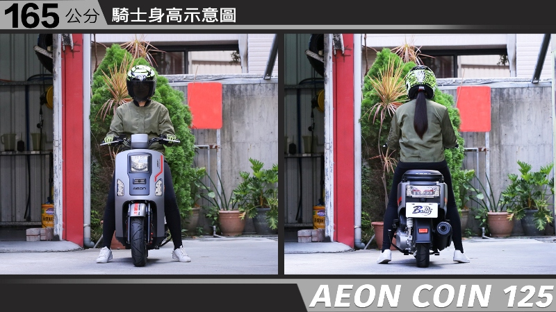proimages/IN購車指南/IN文章圖庫/AEON/COIN_125/COIN125-03-1.jpg