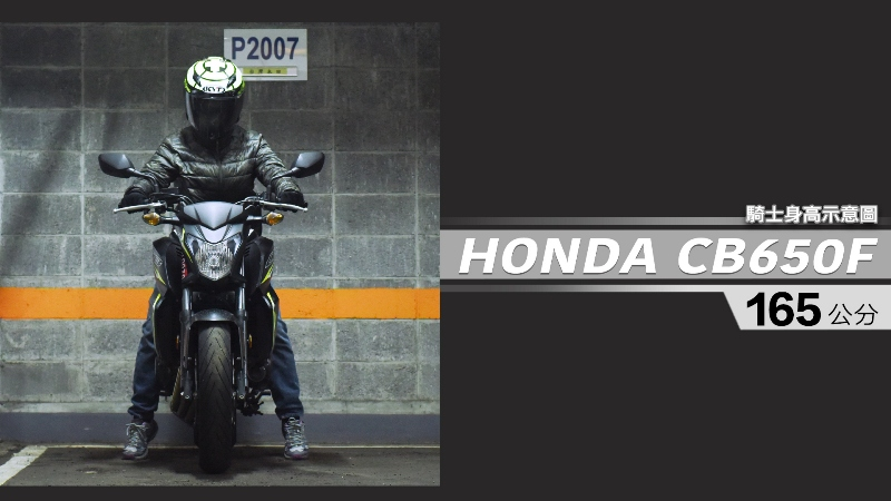 proimages/IN購車指南/IN文章圖庫/HONDA/CB650F/CB650F-03-1.jpg
