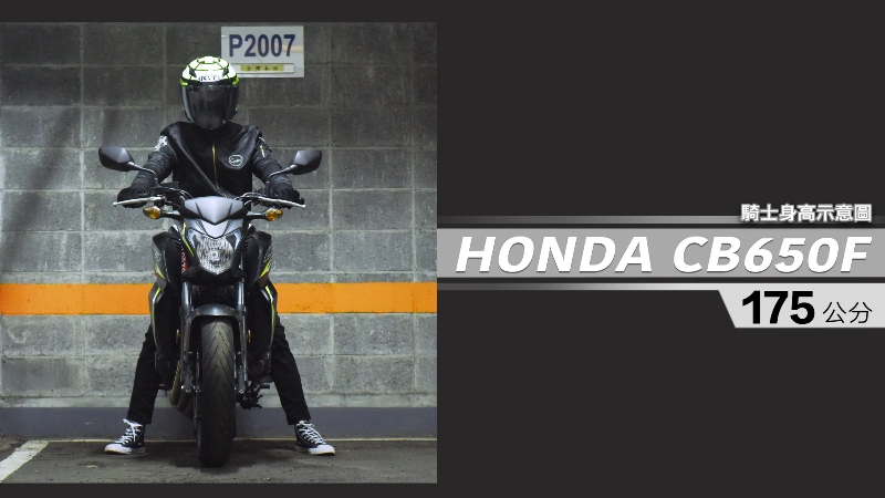 proimages/IN購車指南/IN文章圖庫/HONDA/CB650F/CB650F-05-1.jpg