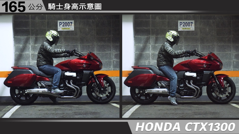 proimages/IN購車指南/IN文章圖庫/HONDA/CTX1300_/CTX1300-03-2.jpg