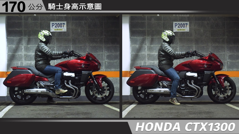 proimages/IN購車指南/IN文章圖庫/HONDA/CTX1300_/CTX1300-04-2.jpg